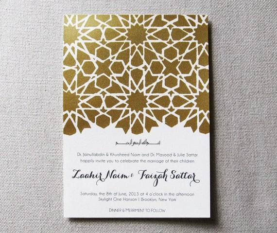 Muslim Wedding Invitation Wording: Unavailable Listing On Etsy
