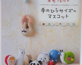 Handmade Wool felt Cute Doll and Animal --- Japanese Craft Book