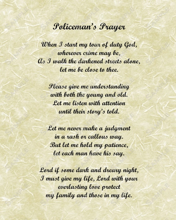 Items similar to A Police Officer's Prayer Poem for Policemen Digital ...