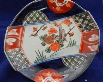 SALE Vintage Imari Bowl