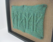 Kiss Me - Handknit Viking Runes Artwork - Knitted Viking Home Decor : Ancient Symbols Fiber Art in Shadowbox - HistoricalKnits
