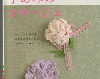 Crochet flower brooch pattern PDF Japanes ebook