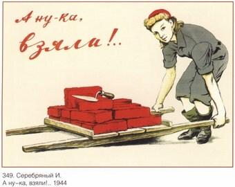 Soviet poster, Propaganda, USSR, 032