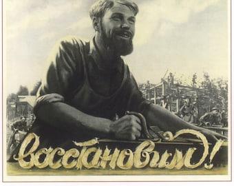 Old poster, Soviet propaganda, Soviet union, 300