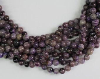 "Charorite 8mm smooth round beads 8"" length strand"