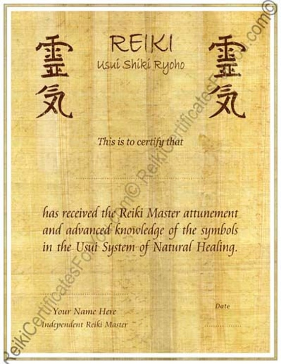 Papyrus reiki certificate template portrait oriented for Reiki level 1 certificate template