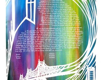 World Traveler Ketubah - Papercut Wedding Artwork - calligraphy - 59th Street Bridge - London - New York