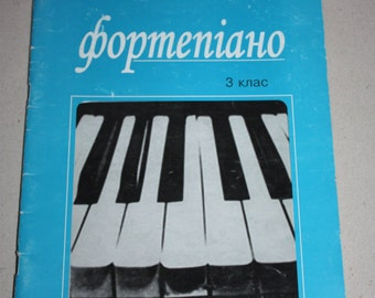 Fortepiano Music book for 3 class - Music sheets
