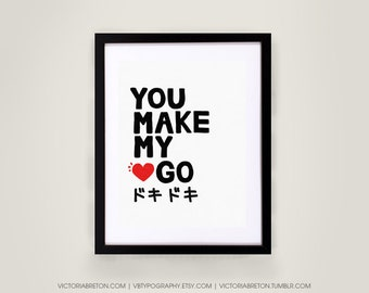 You Make My Heart Go Doki Doki - 8x10, 11x17 typography print, kawaii, japanese print, japan, anime, manga, kanji, katakana print, christmas
