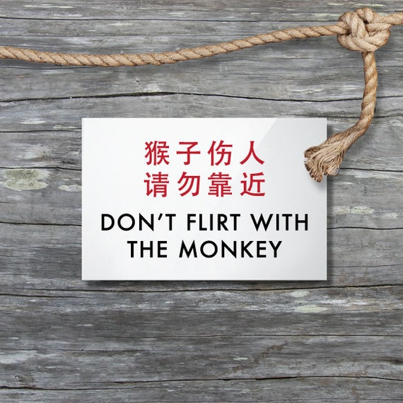 Cute Sign Humorous Chinese Decor Chinglish By Signfail