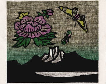 Japanese Woodblock Print by Yoshio Kanemori
