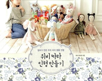 Doll Making - Craft Pattern Book