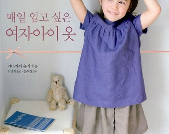 Everyday Girls Clothes -Sewing Craft Book*