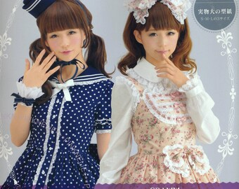 LOLITA Cosplay Vol3 n3551 Japanese Sewing Pattern Book