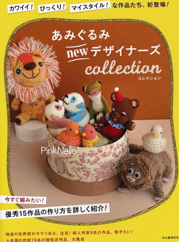 The Amigurumi Collection : New Collection AMIGURUMI Japanese Craft Book