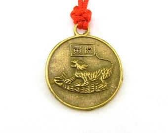 Chinese zodiac tiger charm