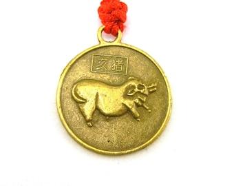 Chinese zodiac pig boar charm