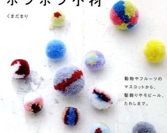 Kawaii POM POM Goods - Japanese Craft Book