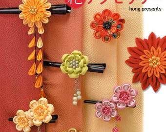 TRADITIONAL JAPANESE TSUMAMI Fabric Flowers - Japanese Craft Book
