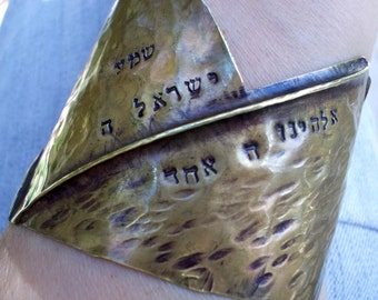 Bracelet Cuff Judaica Shema Israel fold formed forged Judaism hand stamped tribal primitive wide ancient metal epic man men Hebrew brass