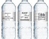 waterproof water bottle labels (water40) custom wedding favors eat drink and be married retro modern personalized