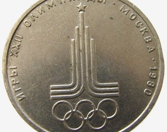 1980 MOSCOW OLYMPIC GAMES over 35 Years Old commemorate 1 rouble ruble 1977 coin