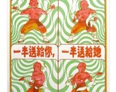 Kungfu Watermelon - ShaoLin Monk Practicing Taiji - Handpull Art Print in Limited Edition