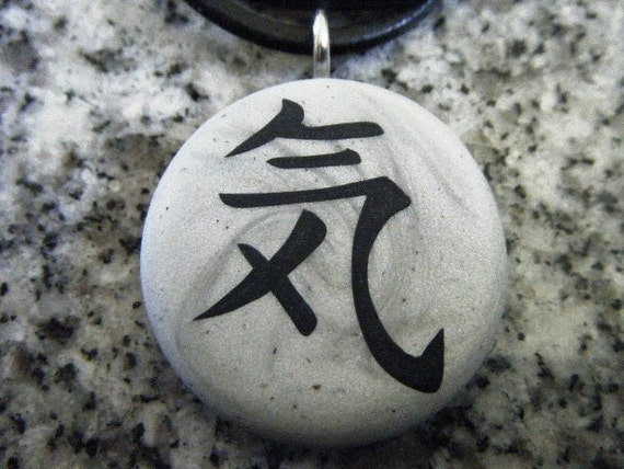 Japanese kanji symbol for spirit hand carved on by
