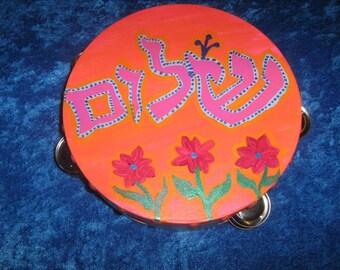Shalom Spring 10 inch Tambourine hand painted
