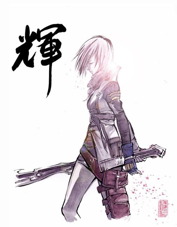 8x10 PRINT Final Fantasy Lightning Calligraphy RADIANCE