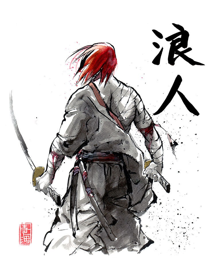 Print 8x10 RONIN samurai with Katana swords Japanese