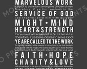 NAME CUSTOMIZED Doctrine & Covenants 4 - LDS Missionary Print