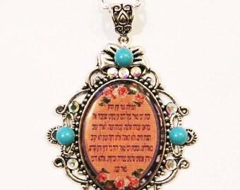 Hebrew prayer against bad eye necklace, Evil eye necklace, judaica, Hebrew necklace, cameo necklace, charm necklace