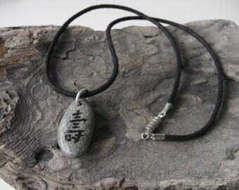 Longevity - Long Life - Longevity Necklace - Long Life Necklace - Chinese Calligraphy - Painted Stone Necklace - Beach Stone Necklace - Zen