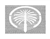 Dubai Typographic Art Print / handwritten
