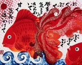"Limited edition Fine Art Print 8,5X11"" Pukupuku Goldfish2"" in Neo-Japonism style & Japanese calligraphy"