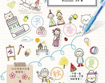 Petit Cute Seasonal Ballpoint Pen Illustration Book - Japanese Craft Book (In Chinese)