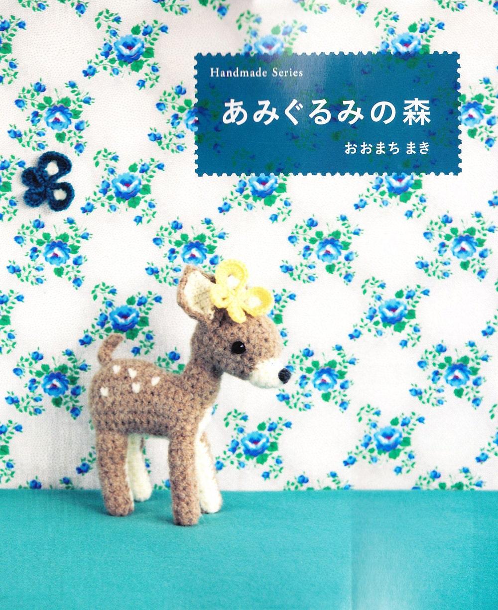 Amigurumi Forest Animals : eBook Amigurumi Forest Animals AMI10 by MyCraftyBook on Etsy