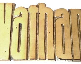 Vintage NATHAN Name Belt Buckle  - Personalized