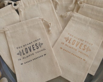 Greek Proverb Stamped Favor Bags - BAGS ONLY - Wedding - Bridal - Baby