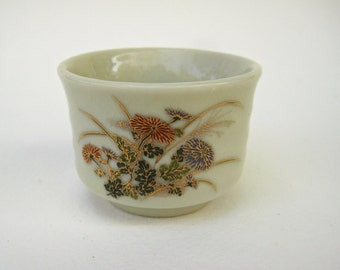 Very Small Chinese Teacup