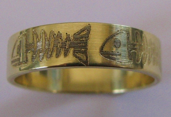 Fish bones engraved wedding band 6mm wide 14k gold for Fishing wedding band