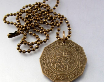 ALGERIA coin jewelry. algerian coin necklace. arabic. number 10. brass. chain. middle east. mens jewelry. metal. choose length. No.001389