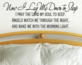 Now I lay me down to sleep .. prayer wall decal WD prayer quote A004