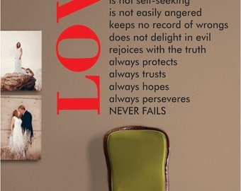 Love is Patient Decal Sticker Wall Vinyl Beautiful Quote Words 2