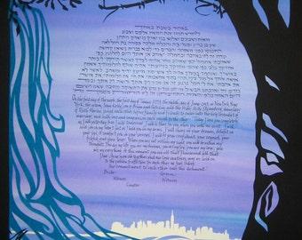 Night Waterfall with NYC Skyline Ketubah - multilayer papercut original design - calligraphy - Hebrew - ketubah