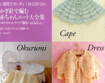 Baby's Crochet Best Collection - Japanese Craft Book