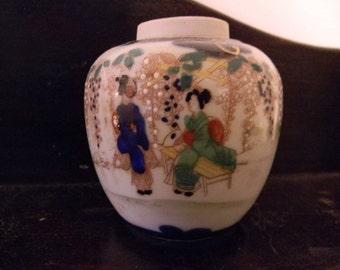 Vintage Porcelain Oriental Vase