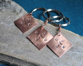 Copper UU Keychain