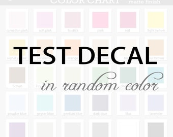 Sample Vinyl Decal in random color - Sample Wall Decal